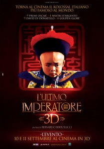 AFI Fest 2013: THE LAST EMPEROR 3D Review